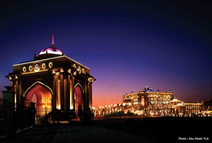 gateway to emirates palace